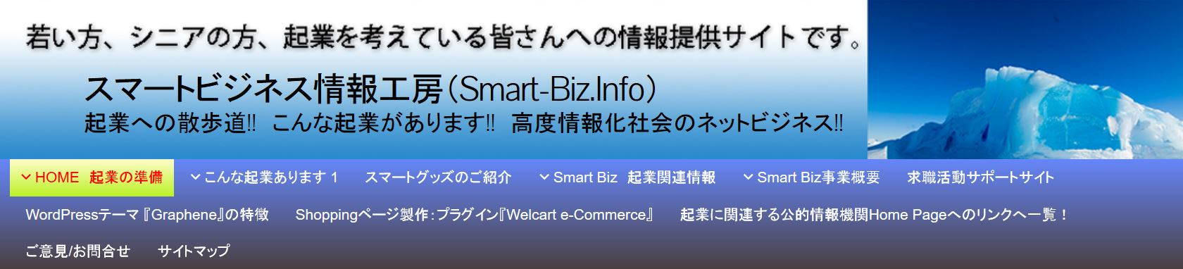 Smart Biz JPEG