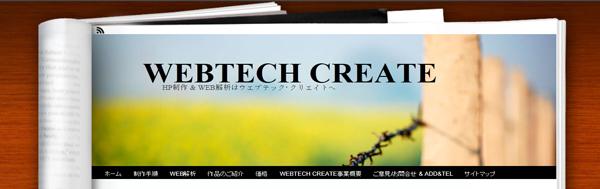 webtech600